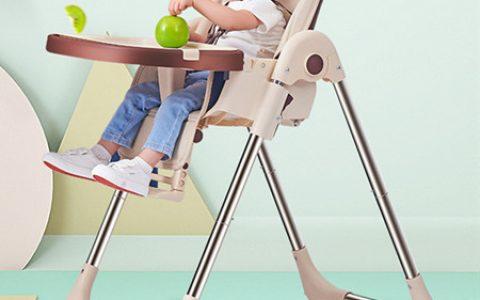 可调节多功能儿童餐椅