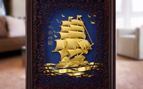 创意一帆风顺立体金箔画