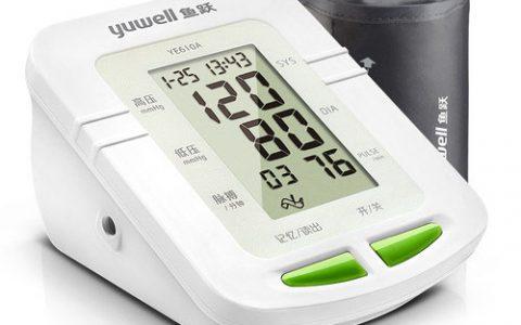 家用电子血压测量仪