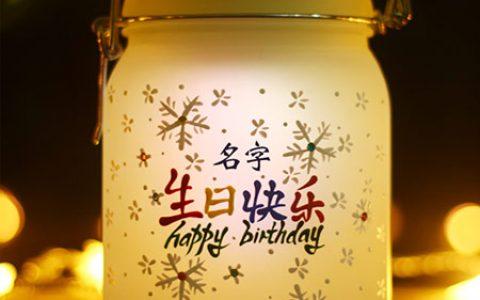 特殊的创意生日礼物排行,生日送什么礼物好给女生