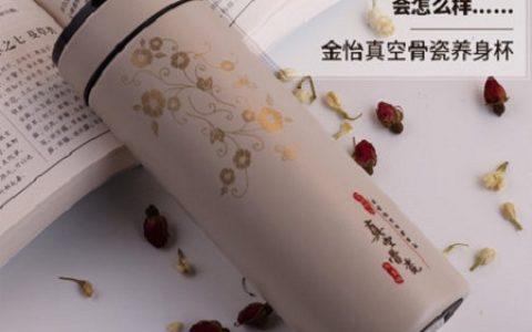 创意中国风不锈钢保温杯
