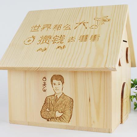 木质存钱罐
