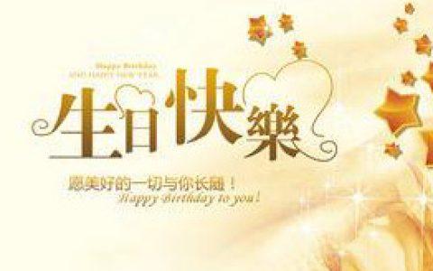 简短文艺范20岁生日祝福语