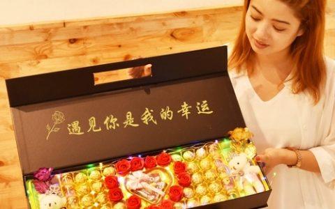 创意高端德芙巧克力礼盒