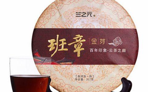 云南普洱茶熟茶饼茶