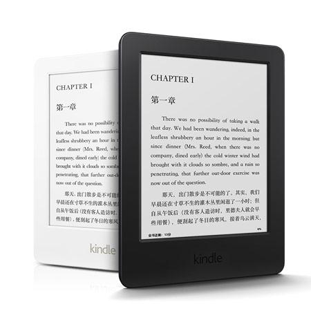 全新Kindle亚马逊电子书阅读器