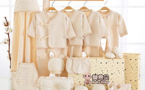新生儿纯棉衣服礼盒