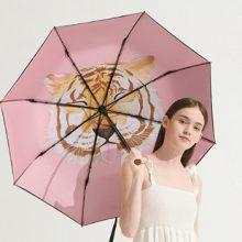 蕉下动物系列防晒防紫外线五折伞