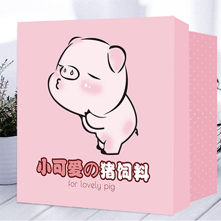 猪饲料卡通零食礼盒