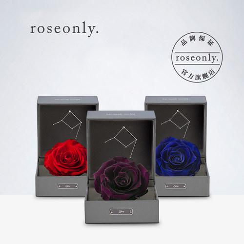 roseonly天秤座星座永生花礼盒