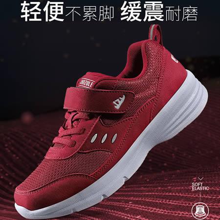 宋丹丹代言健足乐老人鞋