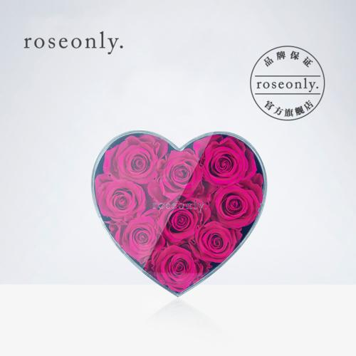 roseonly永生玫瑰花9朵心形礼盒