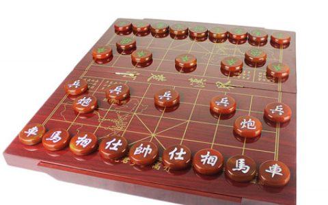 天然玛瑙中国象棋套装