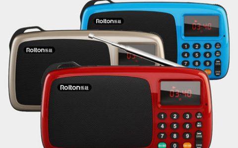 Rolton/乐廷小巧便携收音机