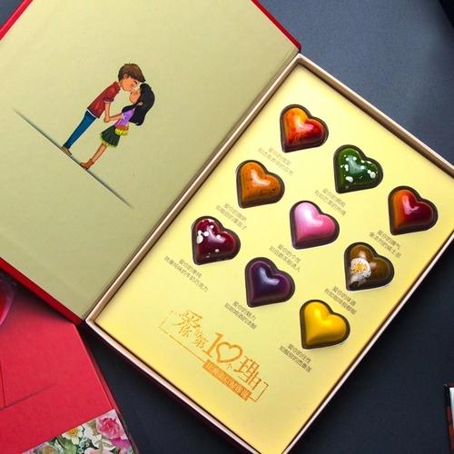 爱心情话巧克力礼盒