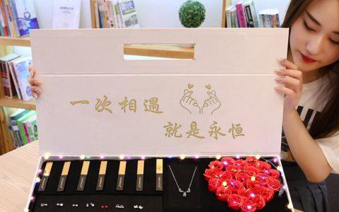 浪漫 德芙表白巧克力礼盒