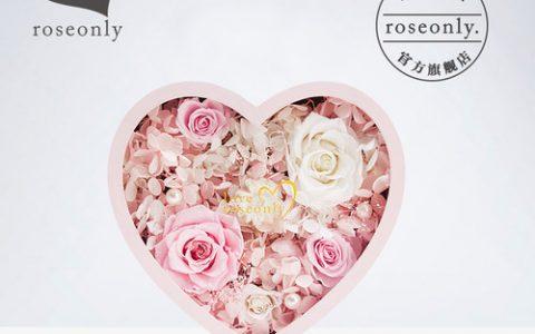 love roseonly永生玫瑰心形礼盒_星空礼物街