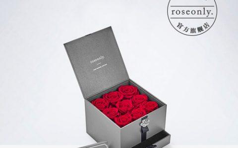 roseonly进口永生花礼盒玫瑰花