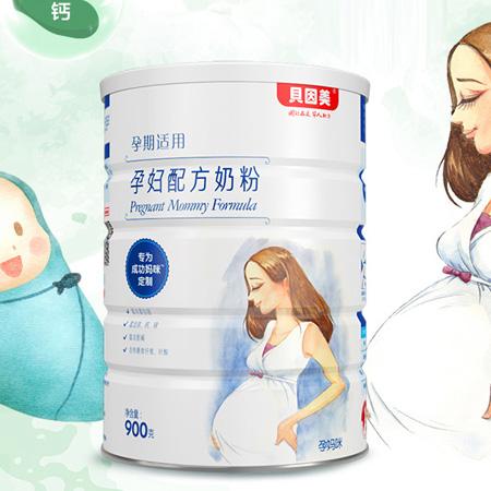 7大孕妇最爱礼物排行榜,看望孕妇给送什么礼物好