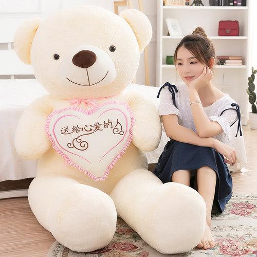 爱心泰迪熊毛绒玩具