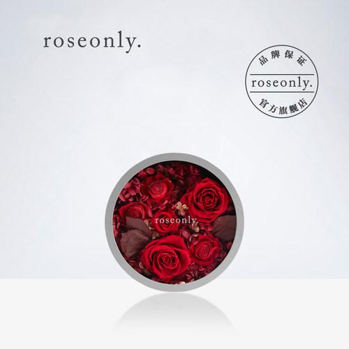 roseonly永生花进口玫瑰礼盒