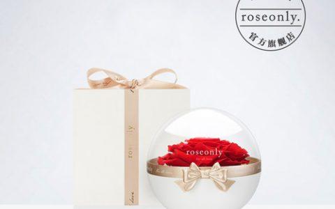 roseonly玫瑰永生花for all love 蝴蝶结花球_星空礼物街