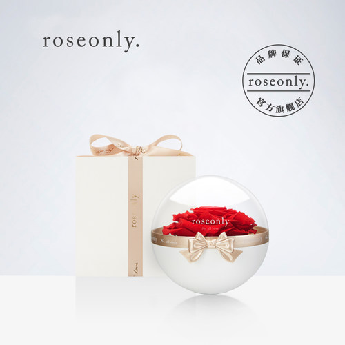 roseonly玫瑰永生花for all love 蝴蝶结花球