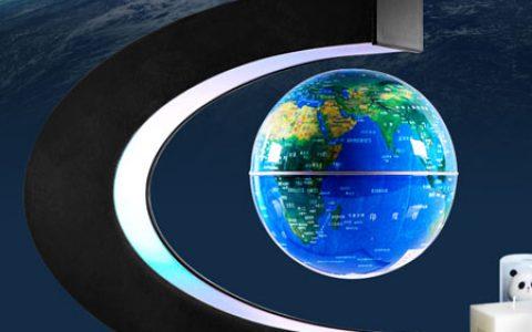 黑科技磁悬浮地球仪台灯