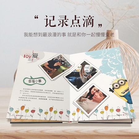 创意母亲节520礼物情侣纪念册diy相册本影集照片书定制作生日手工