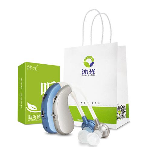 沐光助听器 无线隐形可充电老人专用 原声正品老年人耳聋耳背