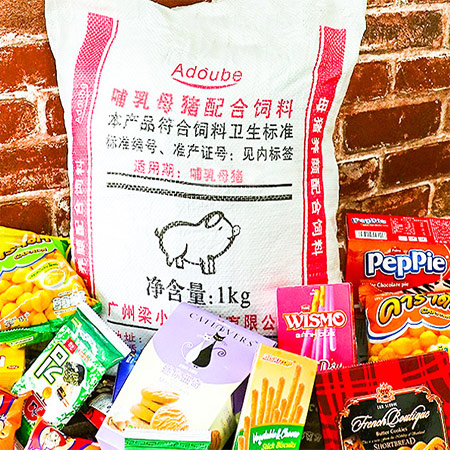 猪饲料零食大礼包