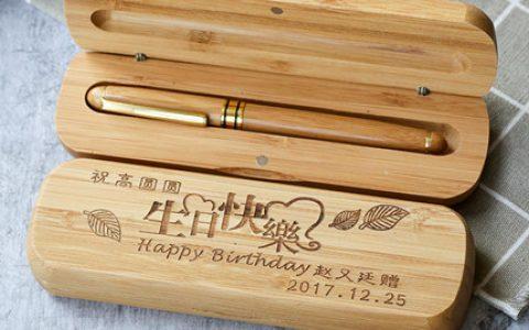 创意刻字楠木钢笔套装