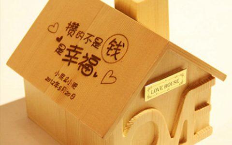 个性刻字木质存钱罐
