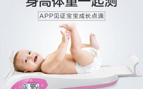 senssun智能婴儿体重秤婴儿秤