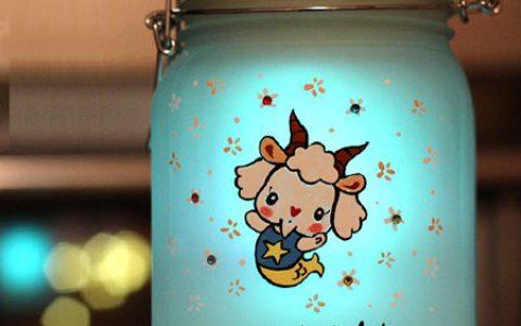 浪漫十二星座七彩阳光罐