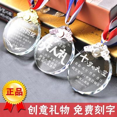 个性DIY定制水晶奖牌