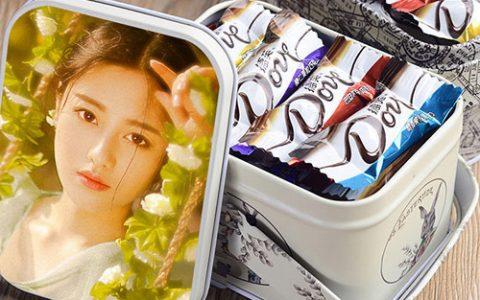 德芙巧克力礼盒 定制照片