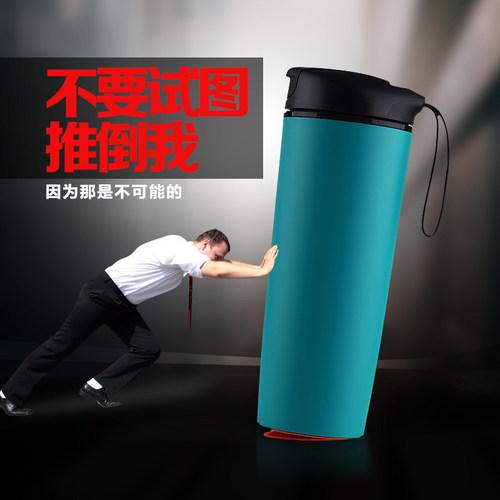 台湾Artiart魔力创意不倒杯