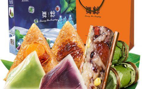 端午节粽子专题