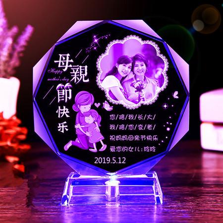 定制感恩妈妈照片水晶奖杯