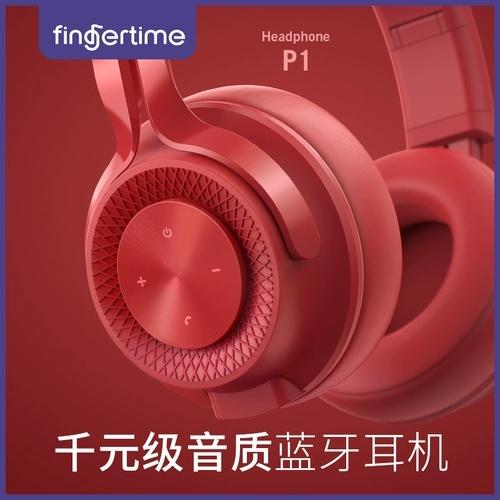FINGERTIME P1无线蓝牙头戴式耳机